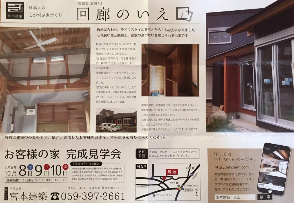 20161007-130238.jpg